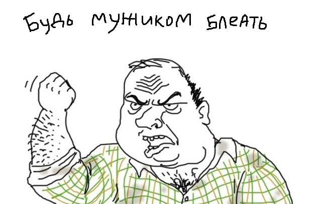http://intermem.do.am/Budmuzhikom/ndJ2UxjM.jpg